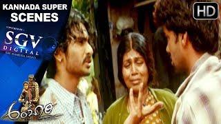 Ambari Kannada Movie | Mother Sentiment Scenes |  Kannada Scenes | Yogesh, Supreetha