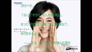 """滝川クリステル、九月中旬、一部の週刊誌独占報道。""""復愛""""か?"""