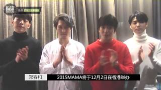 151118 CNBLUE message for MAMA iQIYI 2015