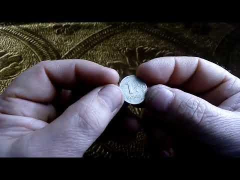 Monetka Армении 200 Драм