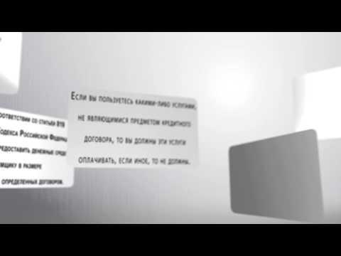Ипотечный калькулятор в банках России – расчет ипотеки