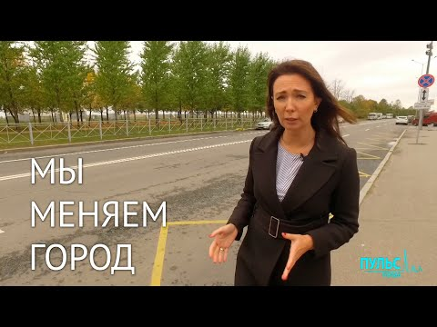 Как канал «Санкт-Петербург» помогает петербуржцам