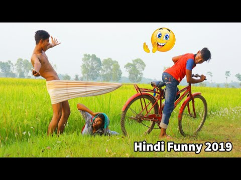 Indian New funny Video😄-😅Hindi Comedy Videos 2019-Episode-13--Indian Fun || ME Tv