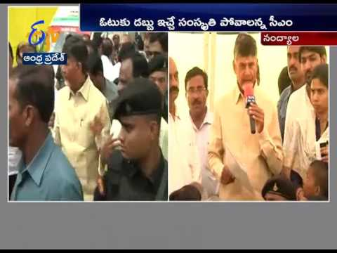 CM Chandrababu Naidu special focus on Develop Rayalaseema Region