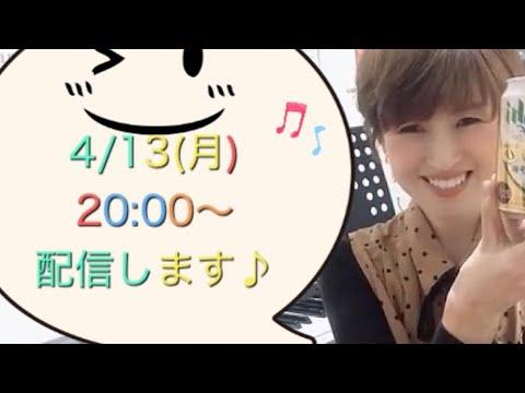 第4回【おうちでJazz Live】