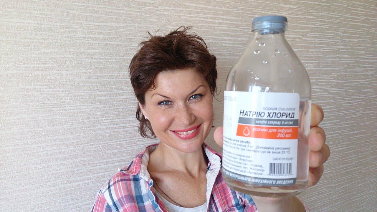 Народные средства для лечения пролактиномы