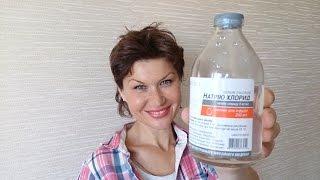 Промывание носа водно-солевым раствором. Увлажнение носовой полости ✔ Физраствор