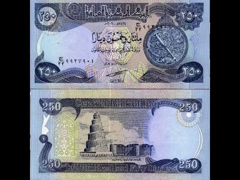 Iraqi 250 Dinars Dinar Currency