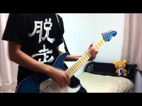 ONE OK ROCK 「内秘心書」 ギター