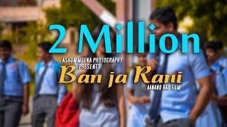 Ban Ja Rani l Guru Randhawa l Official Cover