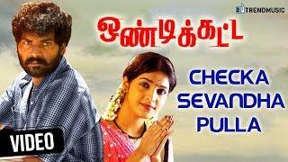 Ondikatta Tamil Movie   Checka Sevandha Pulla Video Song   Bharani   Nehaa   TrendMusic