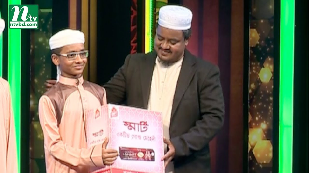 PHP Quran er Alo 2018 | পিএইচপি কোরআনের আলো ২০১৮ | EP 08| NTV Islamic Competition Programme