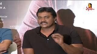 Aravinda Sametha Success Meet | Jr NTR,Trivikram,Sunil | Vanitha TV