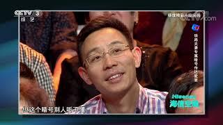 [越战越勇]杨璞精彩片段回顾| CCTV综艺