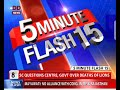 5 Minute Flash 15 : Top news in 5 minutes