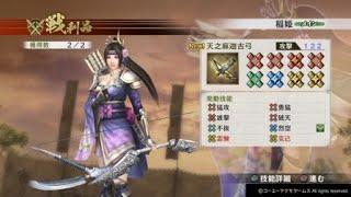 ステージ:忍城の戦い 極意無しでやってみました。稲姫は雑魚殲滅力が高く使いやすいです。