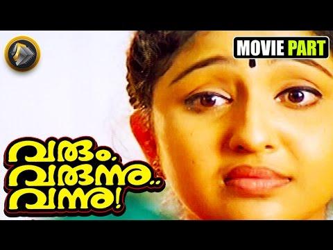 Varum Varunnu Vannu Movie Part  Climax !