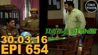 Marakatha Veenai 30.03.2016 Sun TV Serial