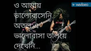 Dukkho Bilash(Rare Instrumental Version)-Artcell