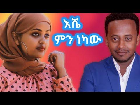 ቲክቶክ ሌላ ታሪክ ዉስጥ ገብቷል | Tik tok – Ethiopian funny videos |አብርሀም ሊንከን እናቱ አማራ ናት  |በሳቅ ሞትኩላችው aduu_boy