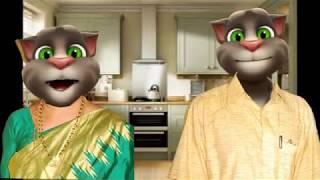 talking tom tamil comedy | husband and wife funny video