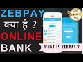 zebpay and other bitcoin exchange in india Banned