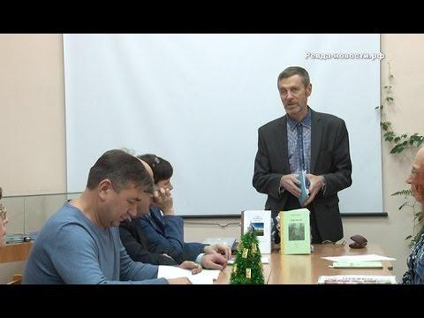 В поэтическом клубе Ревды презентовали новые сборники стихов