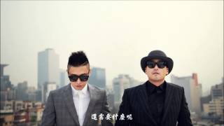 中文字幕 - LeeSsang - 找到幸福 행복을 찾아서(feat.趙泫雅 of Urban Zakapa) thumbnail