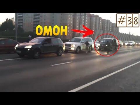 Авто Приколы на дорогах 2018 | Смешные Моменты За Рулём | Курьёзы на дорогах
