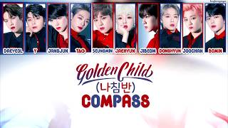 Download Mp3 Golden Child  골든차일드  - Compass  나침반  Lyrics  Han/rom/eng  Gudang lagu