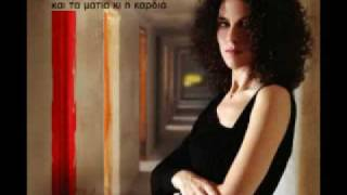 Eleftheria Arvanitaki - To gkrizo ton mation sou NEW SONG
