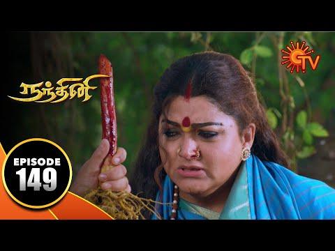 Nandhini - நந்தினி   Episode 149   Sun TV Serial   Super Hit Tamil Serial