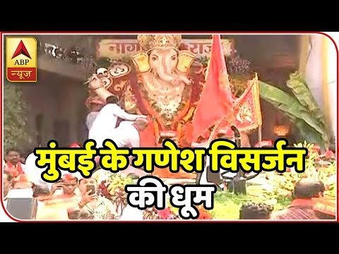 Ganpati Visarjan: Check Out How Lively Mumbai Is Today | ABP News