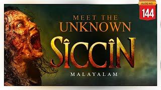SICCIN -  | MALAYALAM EXPLAINED | DARKMODE ©BeyporeSultan Vlog
