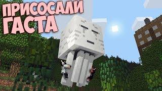 Minecraft [date_a_live 2] #14 - Мы гангста, убили Гаста!  (Видео с вэбкой)