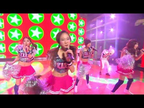 【TVPP】KARA - Mickey + Rock U + Mister, 카라 - Mickey + 락 유 + 미스터 @ 2009 Korean Music Festival Live