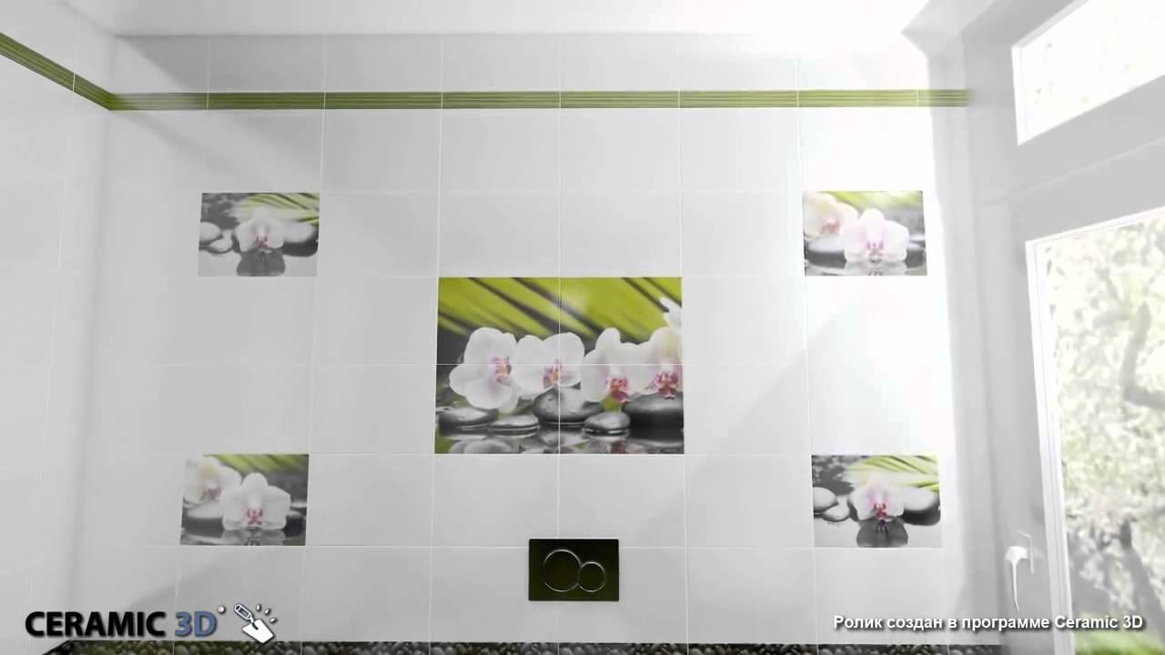 Керамическая плитка для ванной по выгодным ценам. ➢ более 200 коллекций в каталоге. ➢ от 15 руб/м2!. ➢ дизайн-проект и доставка по минску бесплатно!