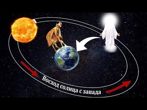 Фильм 2017. Тайна Конца Света! Armageddon.