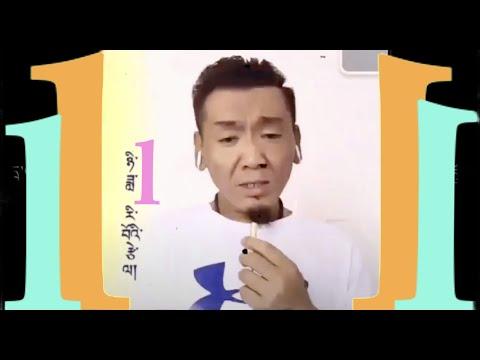 Tibetan Song ( དྲན་གླུ། )  2019