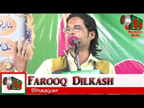 Farooq Dilkash, Muhammadabad Khairabad Mushaira, 29/04/2017, NEW GOLD STAR CLUB, Mushaira Media