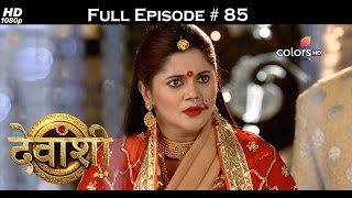 Devanshi - 10th January 2017 - देवांशी - Full Episode (HD)