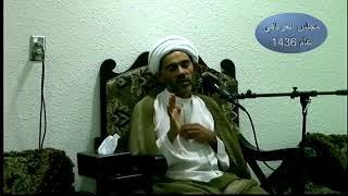 الشيخ علي مال الله - متى يجب قضاء صيام شهر رمضان