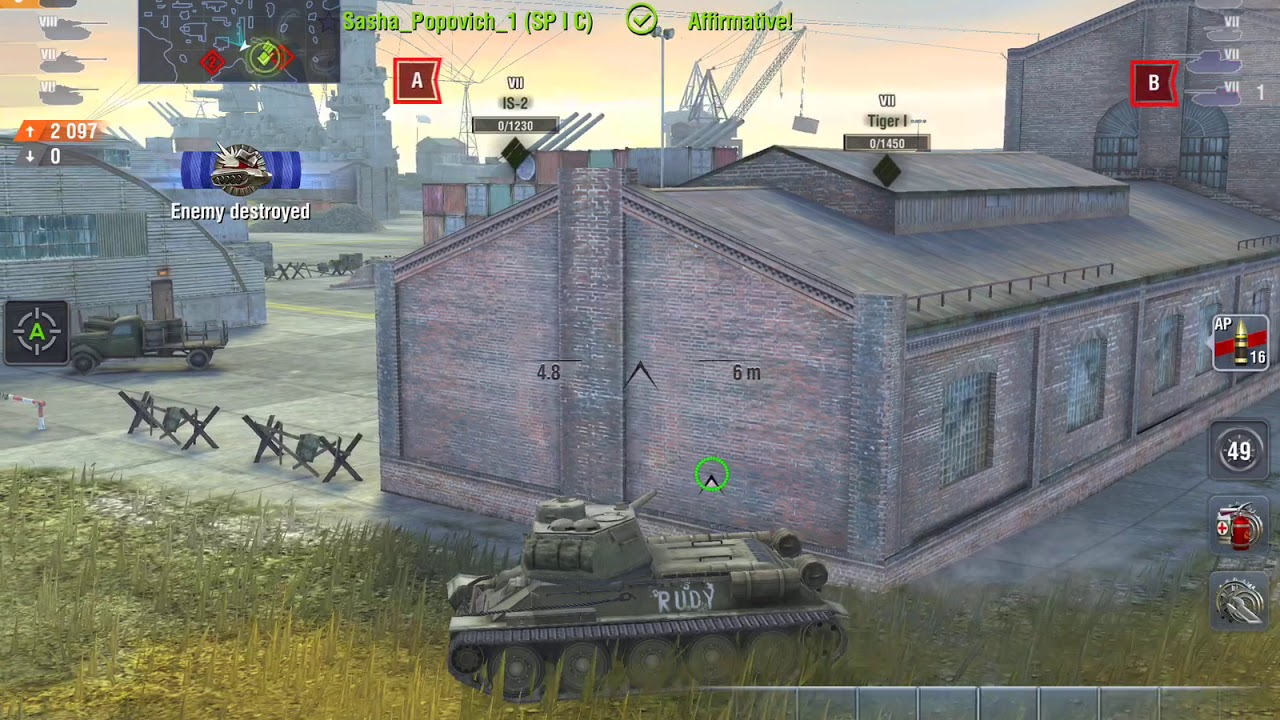 WOT Dicker Max Matchmaking