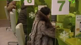 Сбербанк предлагает взять ипотеку под 11,5 % годовых(В преддверии праздников жители Ямала могут решить жилищный вопрос или совершить важную покупку. Финансову..., 2016-12-16T16:33:29.000Z)