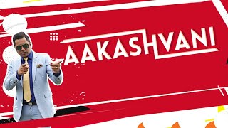 The ALL-NEW version of #AakashVani   Releasing on 11/11   #AakashVani Trailer