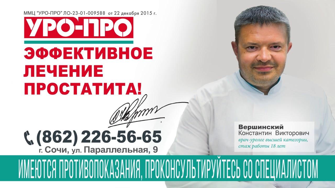СБИТЕНЬ ПИХТОВЫЙ || Сибирское средство от простуды - YouTube