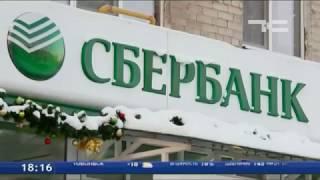 Выгодное предложение от Сбербанка(, 2016-12-12T14:58:57.000Z)