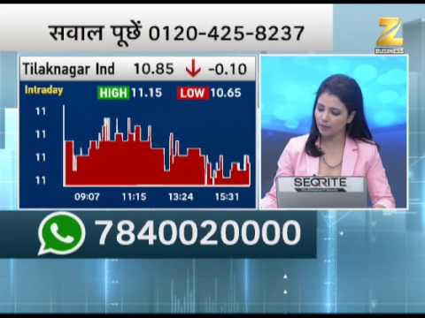 Hot Stocks: Know know did share market fair at week closing