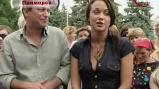 31 08 Маргоша в Приморске