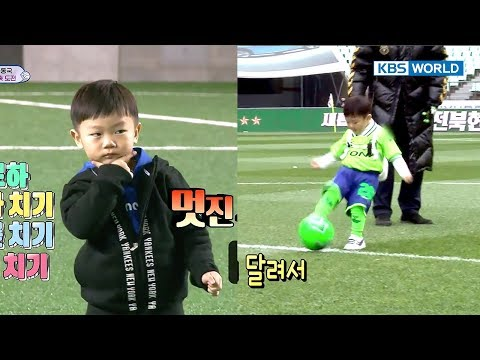 Sian starts off soccer match with the first kick, plus a cool ceremony! [TROS/2018.01.07]